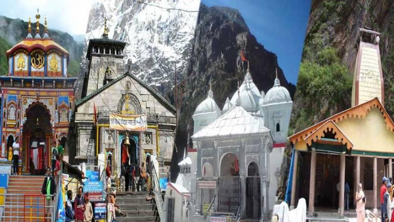 Uttarakhand (Chopta & Auli) Tour