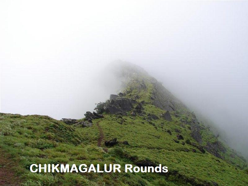 Chikmagalur Rounds Tour