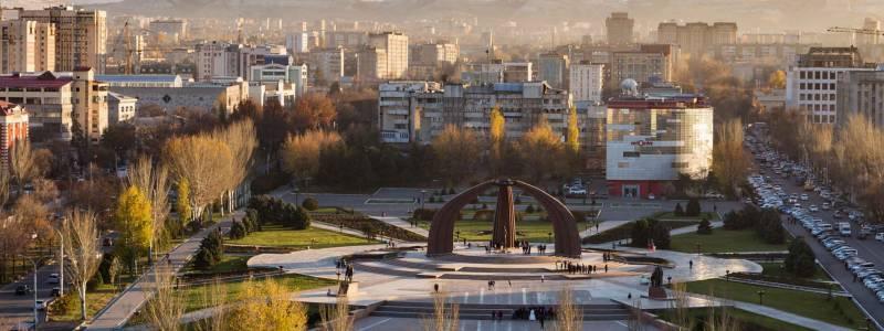 Incredible Bishkek   TravelOcat Exclusive