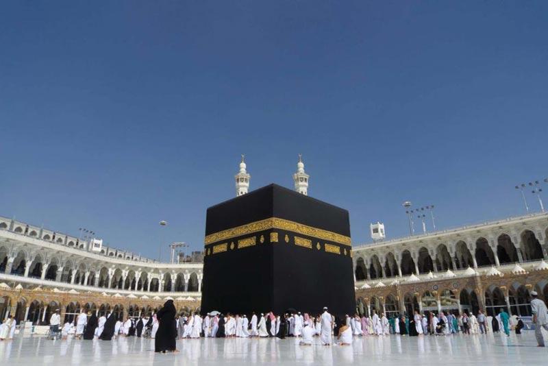 Umrah Trip Tour
