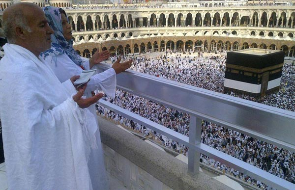 Hajj 2018 Non- Shifting Deluxe Package
