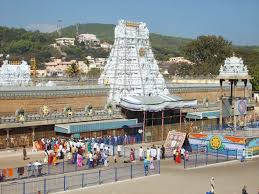 Two Day Tirupati Packages From Chennai