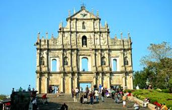 Macau Package
