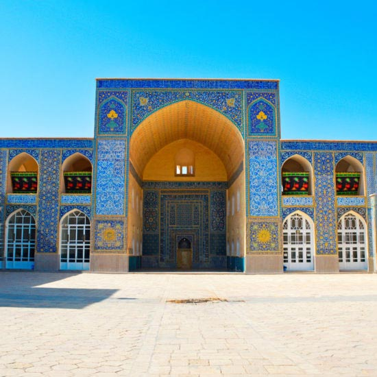 The Grand Tour Of Iran