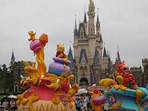 Japan Tokyo Disney Dream Tour