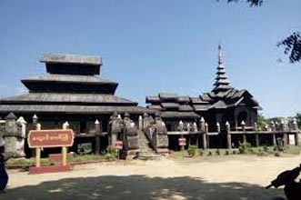 Primitive Myanmar Tour
