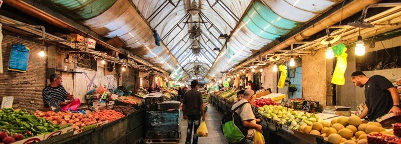 Culinary Market Experience In Jerusalem Package