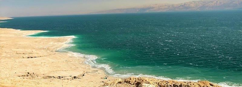 Jerusalem & Dead Sea 3 Day Package