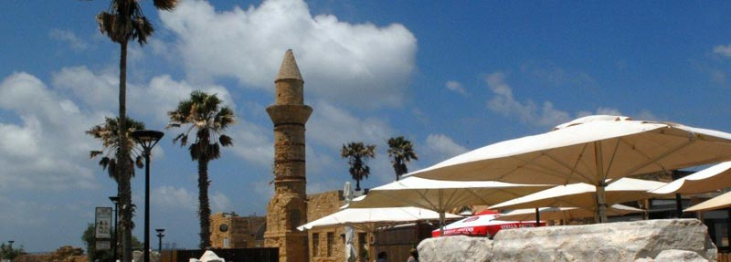 Caesarea National Park Transportation Package