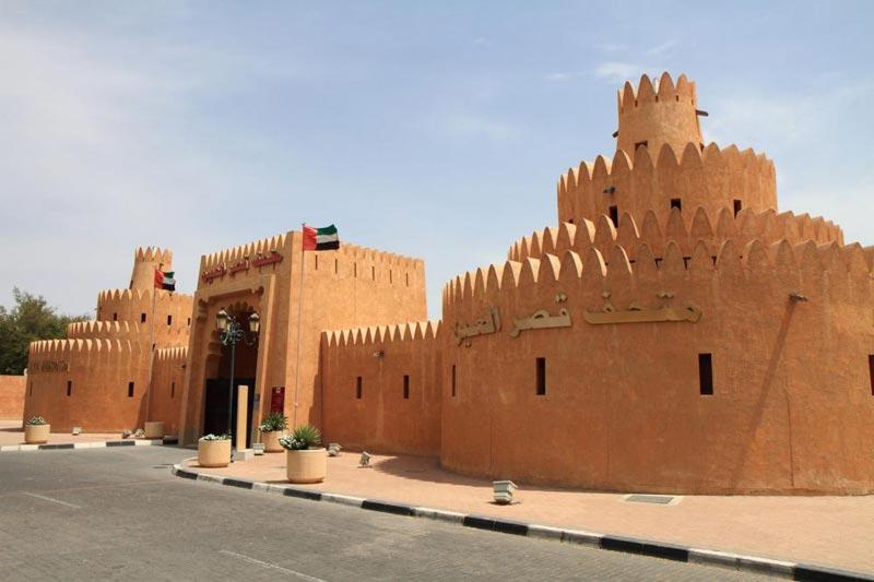 Ain Tour From Abu Dhabi