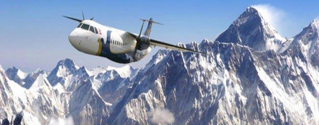 Mountain Flight Booking Tour
