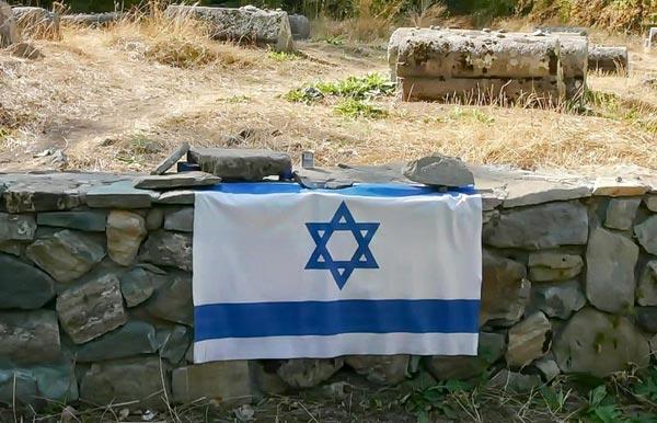 Jewish Heritage In Armenia Package