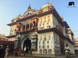 Janakpur Pilgrimage Tour Package