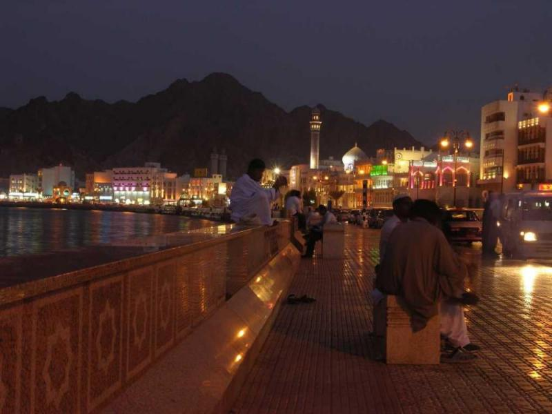 Muscat Grand City Tour Oman Package