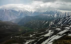 Mt Sabalan Trek & Climb