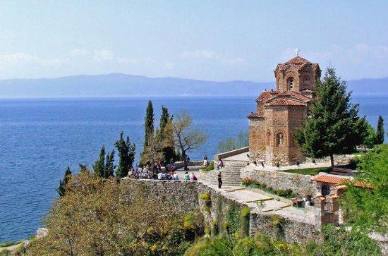 Albania, Montenegro, Kosova, Macedonia Package