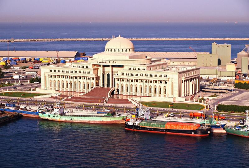 Sharjah & Ajman Tour