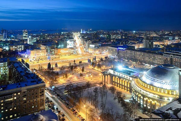 Novosibirsk Whole Day Tour