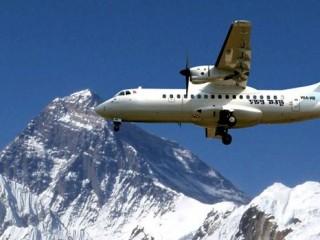 Private Mountain Flight Tour