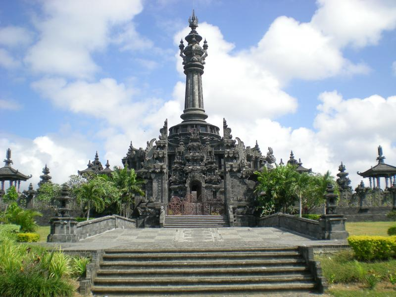 Ubud   Denpasar City Tours Package