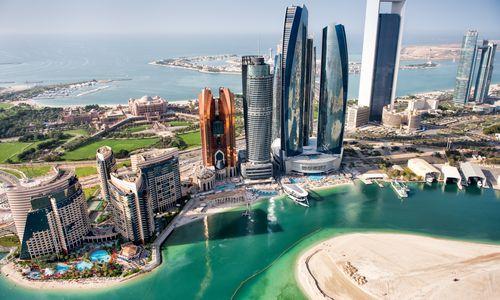 Abu Dhabi City Tour Deals & City Tour