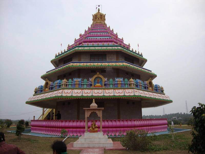 Rajahmundry To Konaseema Tour