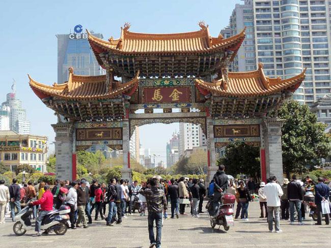 Kunming Dali Lijiang Classic Yunnan Tour