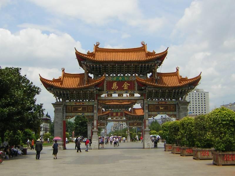 Beijing Xian Yunnan Kunming Dali Lijiang Shangrila Chengdu Tour