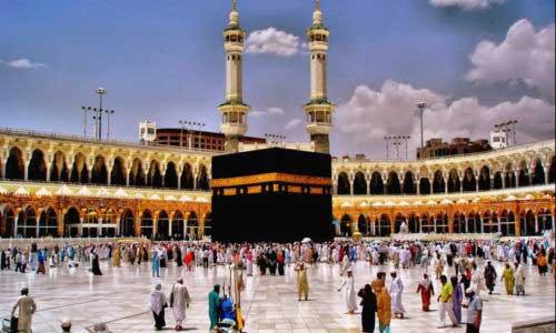 Amanati Hajj Umrah Tours