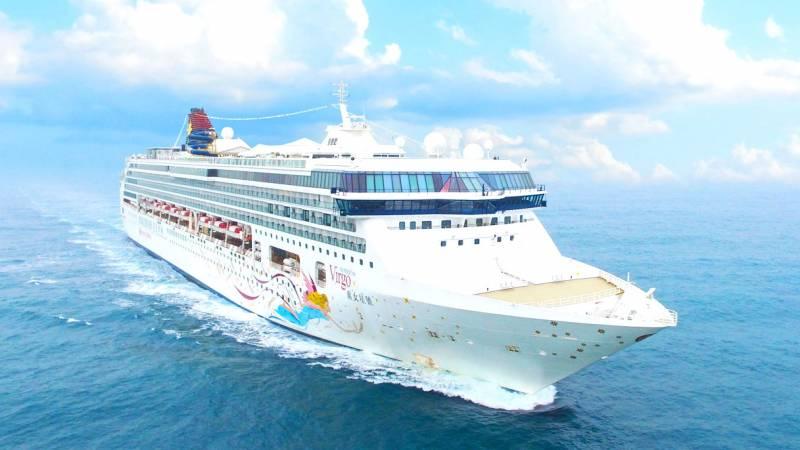 Singapore And Star Cruise 5 Days
