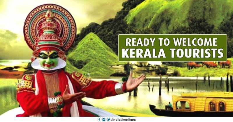 Kerala Tour Standard Package