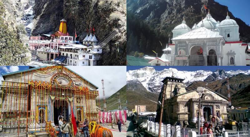 Teen Dham Tour To Yamunotri Gangotri Kedarnath Tour