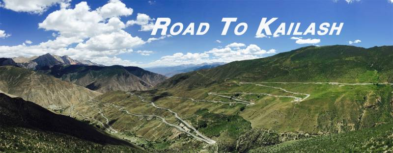 The Kailash Manasarovar Tour (drive In - Drive Out) (kathmandu-kerung-mt Kailash- Kerung- Kathmandu)