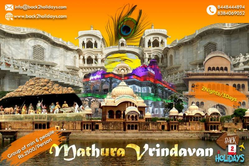 Mathura-agra Tour
