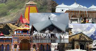 Chardham With Hemkund Sahib Tour Package