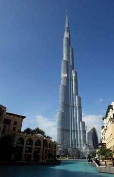 Dazzling Dubai Tour 5 Days