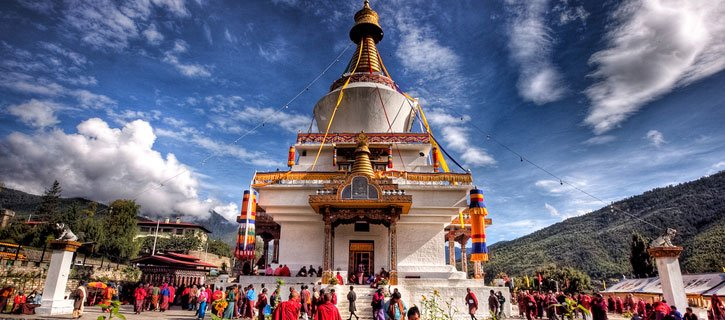 Pleasing Getaways- Incredible Bhutan Tour