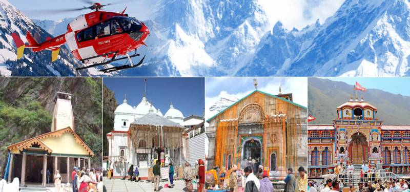 Haridwar Tour Package 3 Days