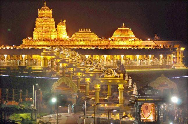 Blissful Tirupati 1 Night /2 Days