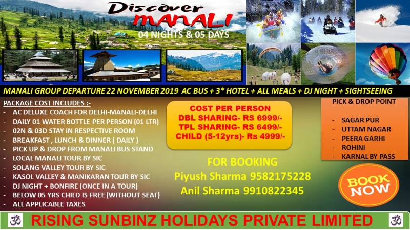 MANALI GROUP TOUR 4 NIGHTS 5 DAYS