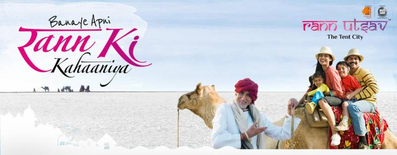 Rann Utsav 2 Night - 3 Days Tour
