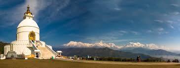 Kathmandu With Pokhara Tour