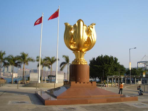 Hong Kong, Macau Combined Tour Packages