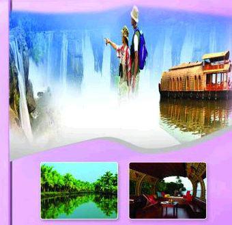 Mayoora Tour