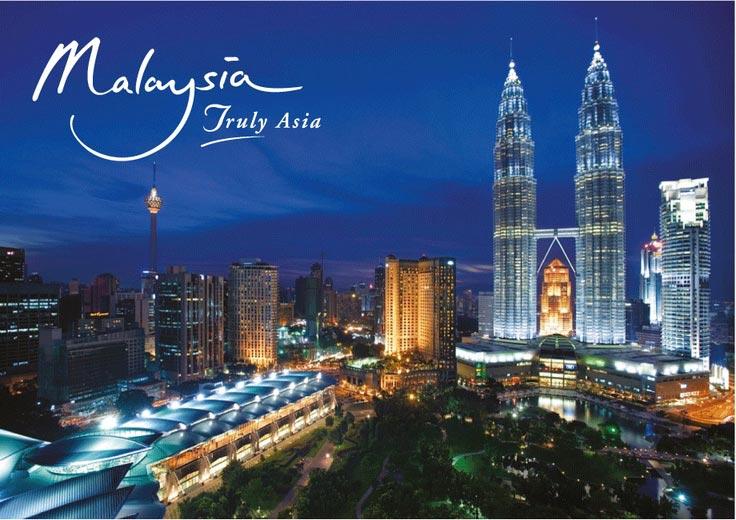 06 Nights Malaysia Tour
