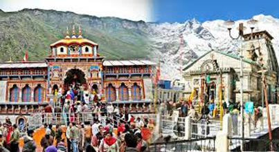 Dodham Yatra By Helicopter Tour