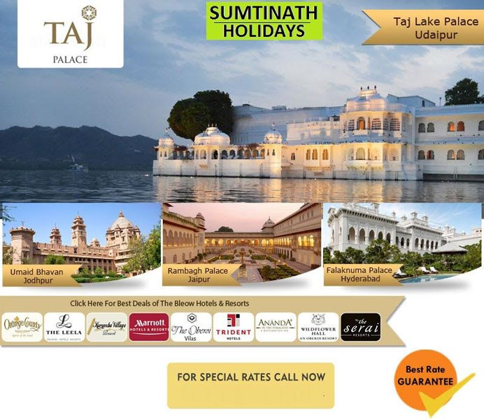 Taj Hotel Tour