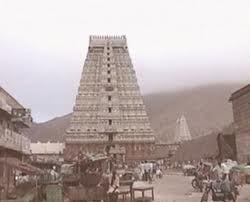 Srisailam Tour