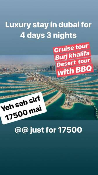 3Night 4 Days Dubai Tour