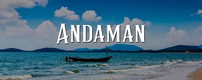 Andaman 4N/5D Tour